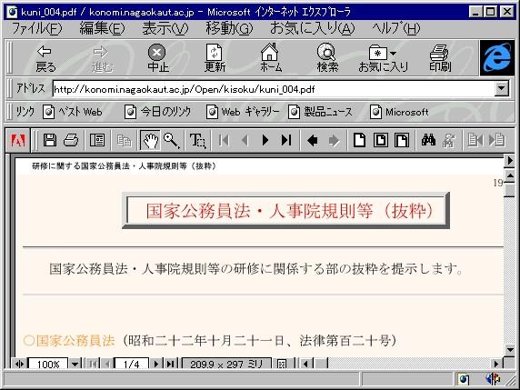 Adobe Pdf Reader For Vista