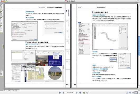 adobe acrobat reader 8.0 free download for windows xp
