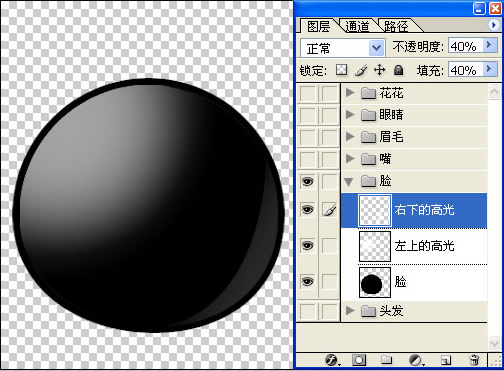Oem Adobe Photoshop Cs3 Extended